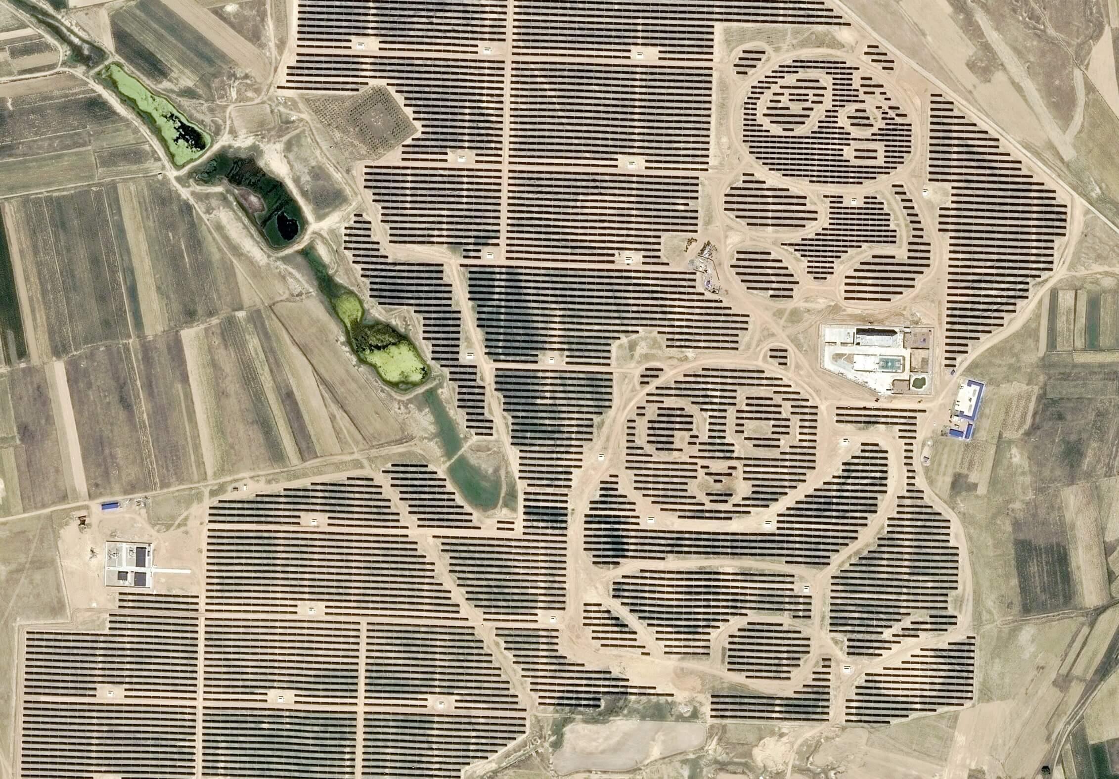 Datong Solar Power Top Runner Base, China